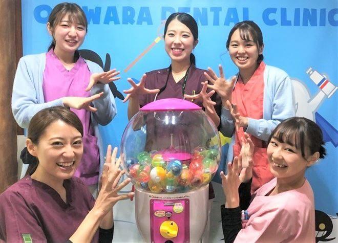 おぎ原歯科医院のスライダー画像6