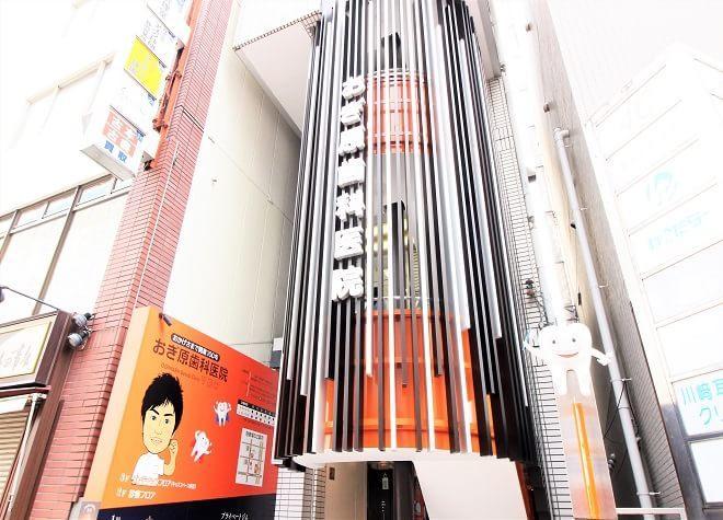 静岡駅 徒歩13分 おぎ原歯科医院のおぎ原歯科医院の外観写真写真6