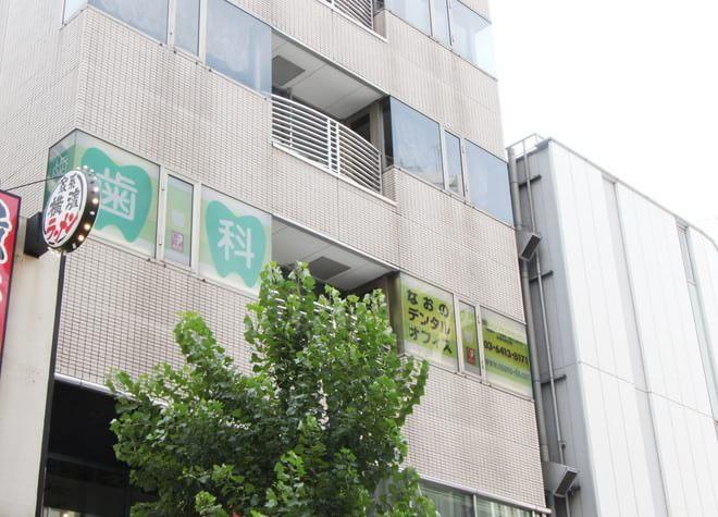 蒲田駅 東口徒歩5分 なおのデンタルオフィス写真7
