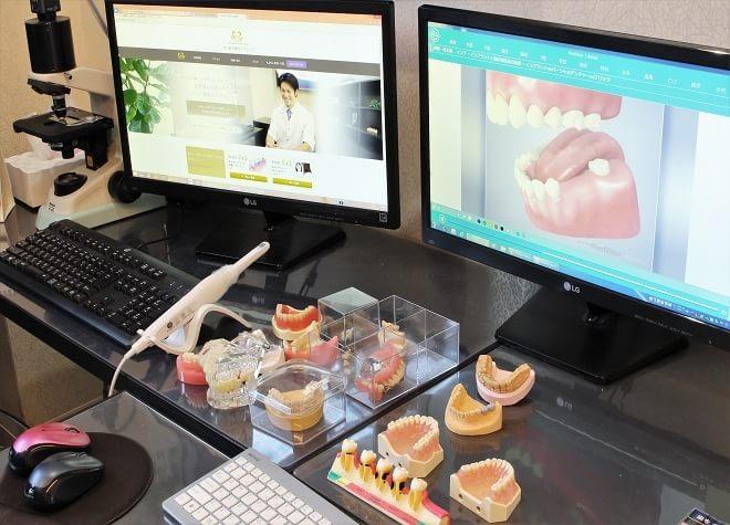 三島駅 北口・南口徒歩7分 MI総合歯科クリニックの治療台写真2