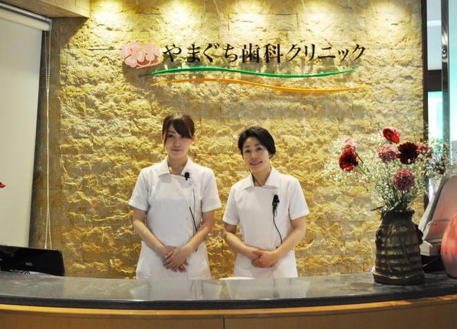 江坂駅 8番出口徒歩1分 やまぐち歯科クリニック写真5