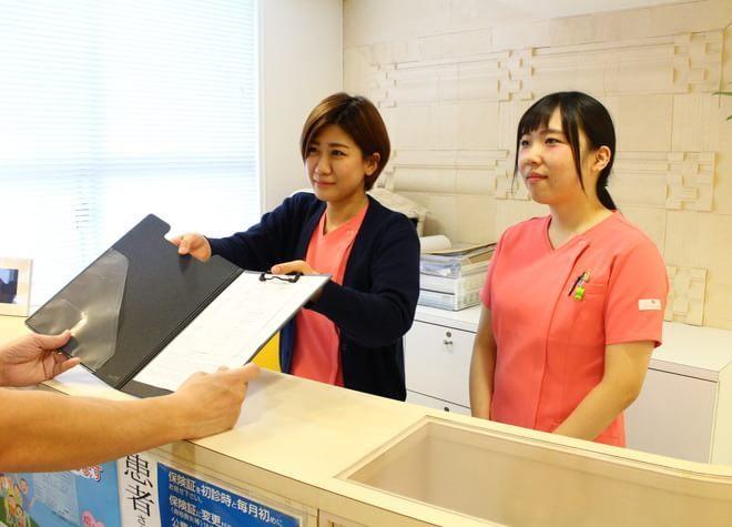 医療法人紫鳳会 まえやま歯科医院のスライダー画像1