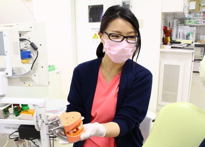 医療法人紫鳳会 まえやま歯科医院のスライダー画像3