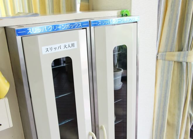 鴨島駅 出口徒歩10分 井上歯科医院の院内写真2