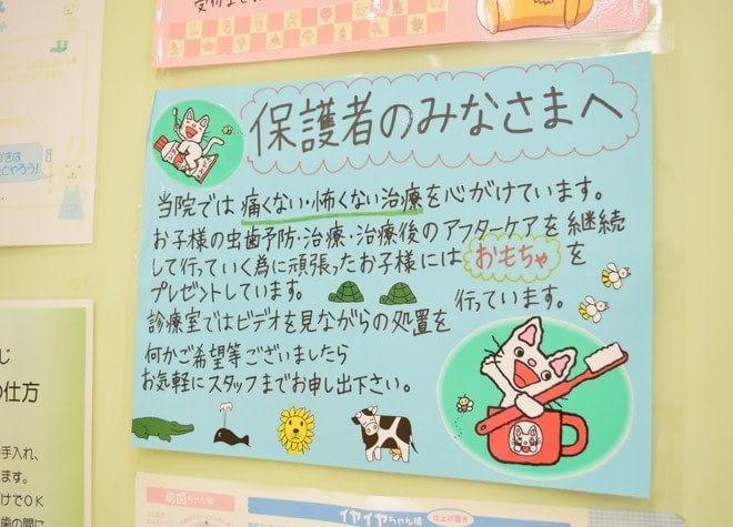 園田駅 出口徒歩0分 やすらぎ歯科 園田の院内写真6