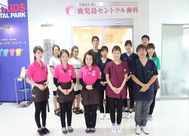 【7院】鹿児島中央駅の歯医者おすすめポイントを特徴別で紹介