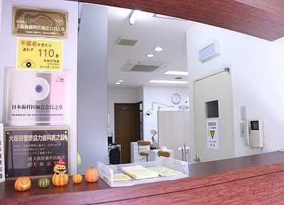 小橋歯科医院の画像