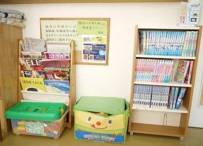 左京山駅 出口車 5分 まつやま歯科医院の院内写真4