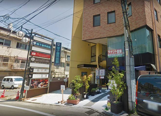 長野駅 1番出口徒歩8分 増子歯科医院写真5