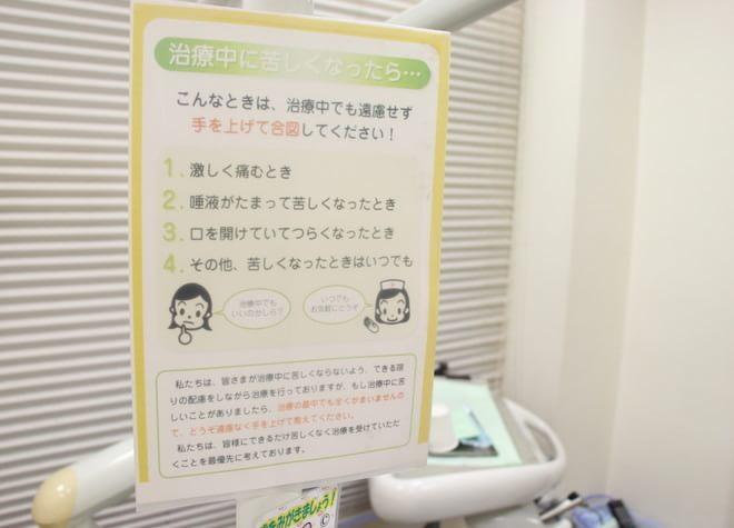 新丸子駅 西口徒歩 2分 矢島歯科医院の院内写真7