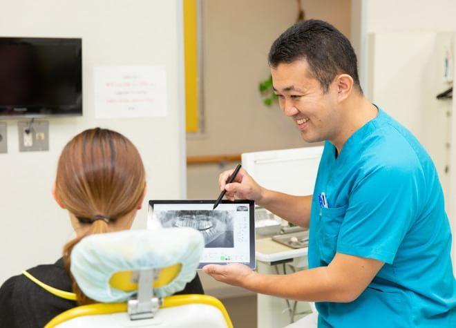 黒瀬歯科医院(写真2)