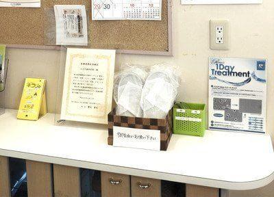 宇都宮駅 東口車 8分 えばた歯科医院の院内写真5