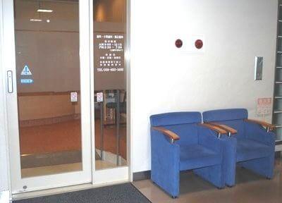 えばた歯科医院の写真5