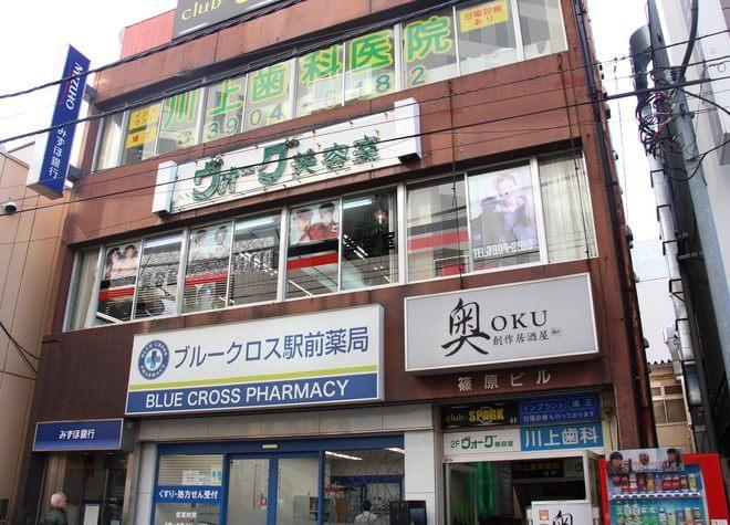 石神井公園駅 西口徒歩1分 川上歯科医院写真7
