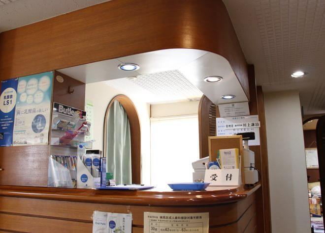 石神井公園駅 徒歩1分 川上歯科医院の院内写真2