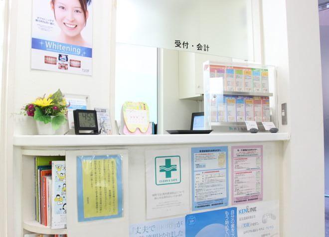 飯田橋駅 東口徒歩 5分 井上歯科医院の院内写真5