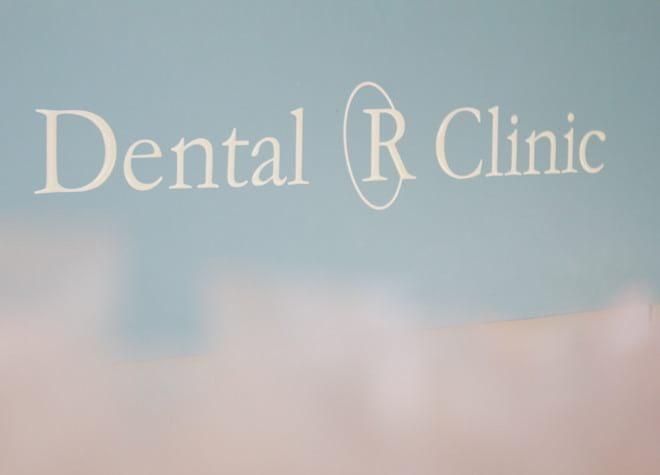 富山市の歯医者さん!おすすめポイントを掲載【7院】