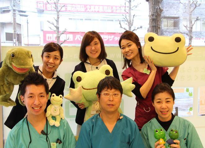 田村歯科医院の画像