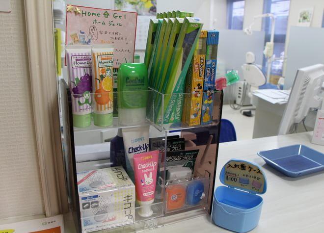 京成臼井駅 南口徒歩 4分 篠沢歯科医院の院内写真7