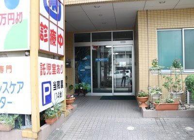 南熊本駅 徒歩5分 やまさき歯科・矯正歯科のその他写真3