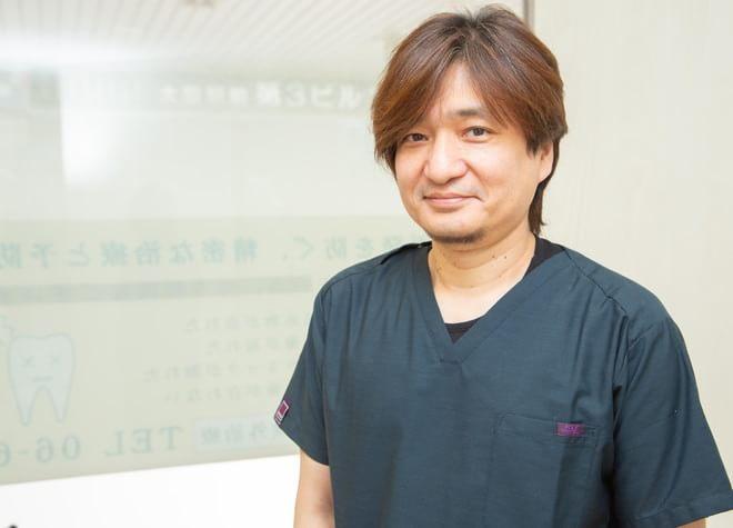大阪ITRデンタルクリニック 歯科医師