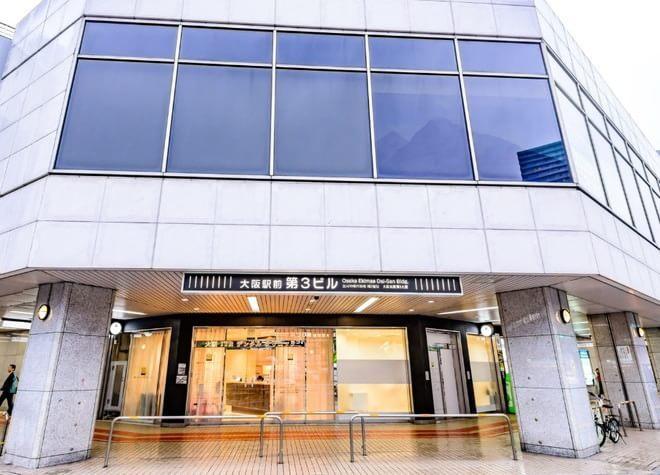 梅田駅(Osaka Metro) 出口徒歩 5分 大阪ITRデンタルクリニックの外観写真6