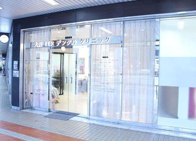 梅田駅(Osaka Metro) 出口徒歩 5分 大阪ITRデンタルクリニックの外観写真7