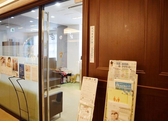 宝塚駅 出入口1徒歩 13分 デンタルクリニック サンタクルス ザ タカラヅカの院内写真4