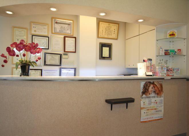 祖師ヶ谷大蔵駅 北口徒歩 1分 谷村歯科医院の院内写真2