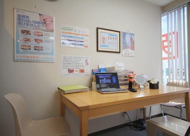祖師ヶ谷大蔵駅 北口徒歩 1分 谷村歯科医院の院内写真4