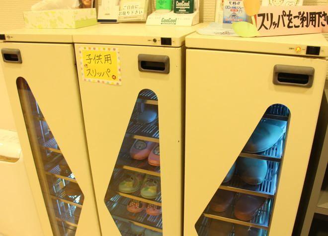 伊勢原駅 北口徒歩 10分 たいよう歯科の院内写真3