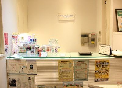 葛西駅 バス5分 ドルフィンファミリー歯科の院内写真2
