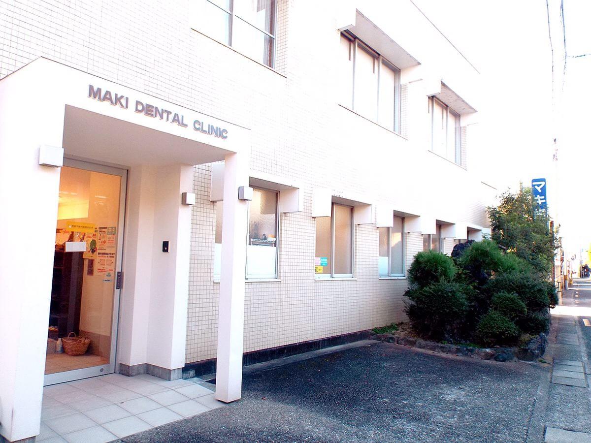 蔵本駅 車 8分 マキ歯科医院の外観写真6
