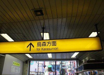 新橋駅 出口徒歩4分 吉樹デンタルクリニック写真6