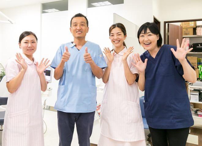 【口内炎】町田市にある歯医者5院のおすすめポイント|口腔外科BOOK