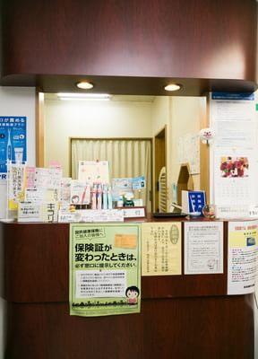 本厚木駅 北口徒歩 7分 会田歯科医院の院内写真2