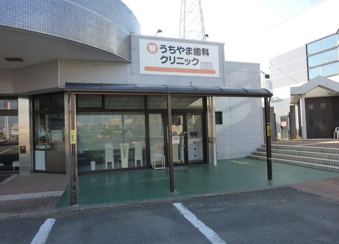 豊橋駅 出口車 10分 うちやま歯科クリニックの外観写真5