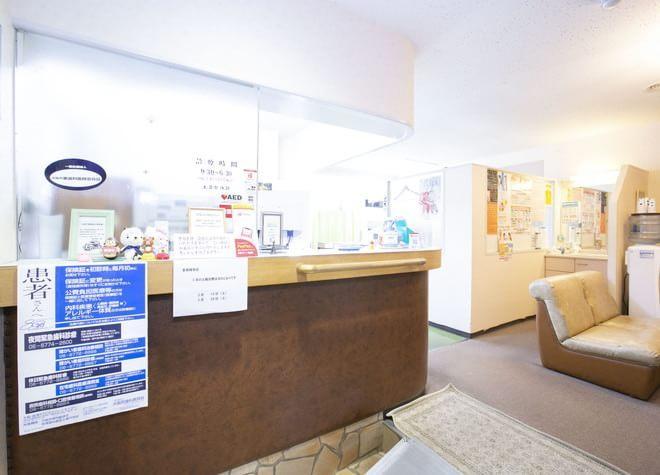北浜駅(大阪府) 6番出口徒歩 6分 医療法人 林歯科医院の院内写真6