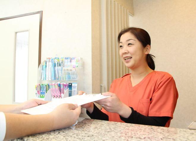 山崎歯科の画像