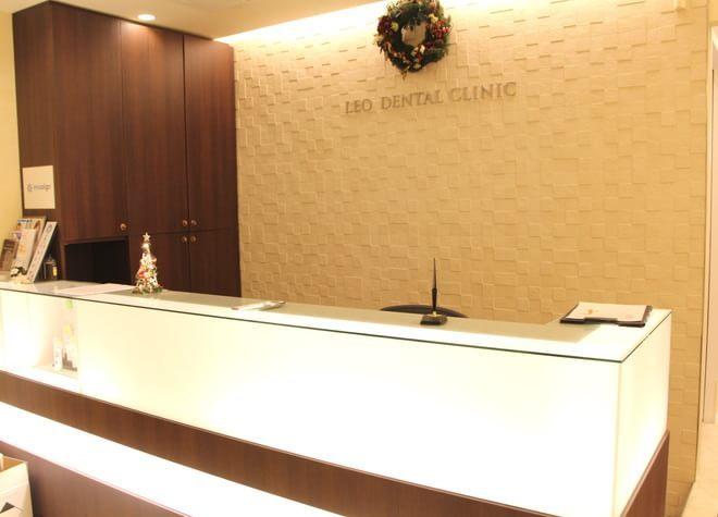 レオ歯科クリニックの画像