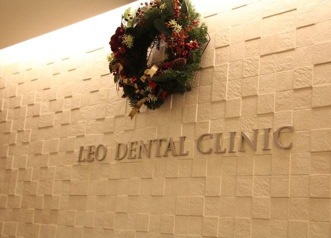 溝の口駅 北口徒歩 5分 レオ歯科クリニックの院内写真2