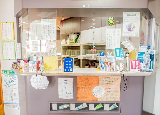 稲枝駅 出口徒歩 6分 青木歯科医院の院内写真3
