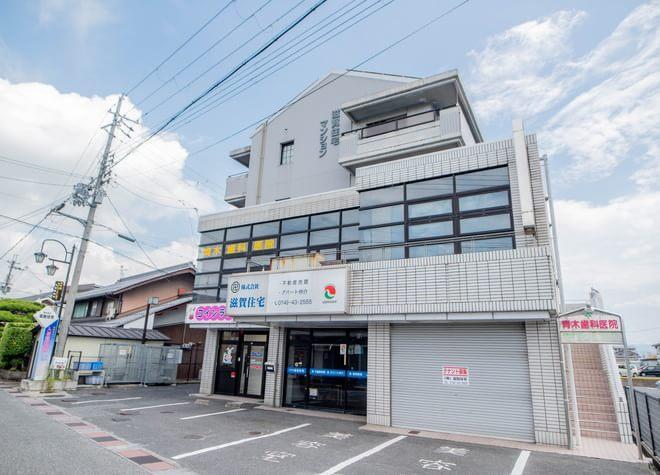 稲枝駅 出口徒歩 6分 青木歯科医院の外観写真4