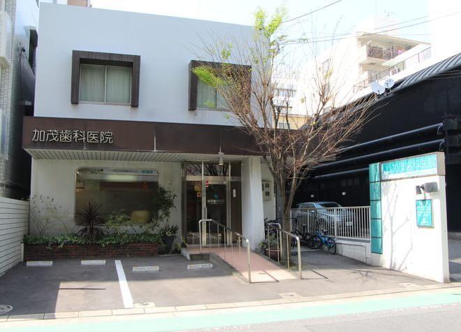 博多駅 出口徒歩 14分 加茂歯科医院の外観写真7