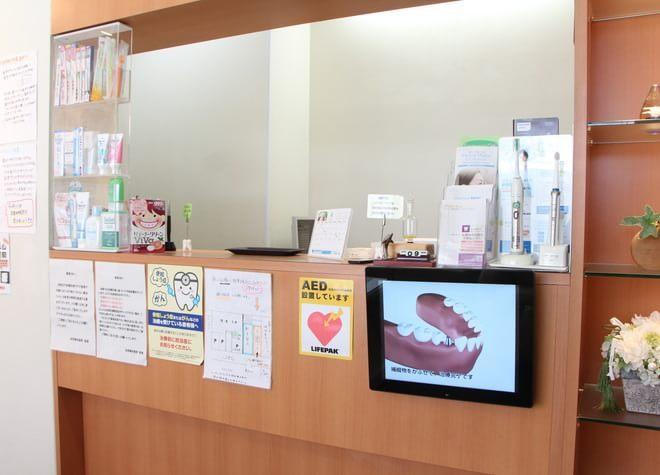 博多駅 徒歩14分 加茂歯科医院の院内写真4