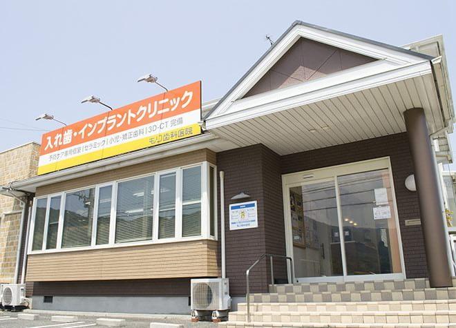 下曽根駅 出口車10分 もり歯科医院写真7