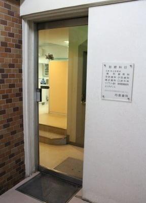 高見馬場駅 出口徒歩 3分 内倉歯科の院内写真5