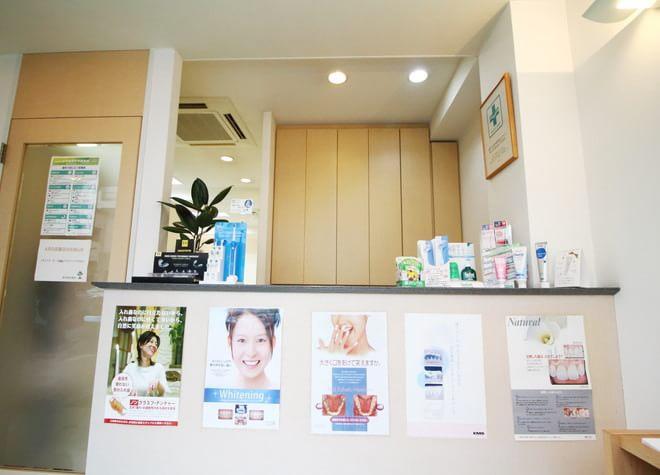 自由が丘駅 徒歩 5分 筒井歯科医院(東京都世田谷区)の院内写真2