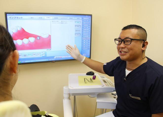 みわ歯科クリニックのスライダー画像1