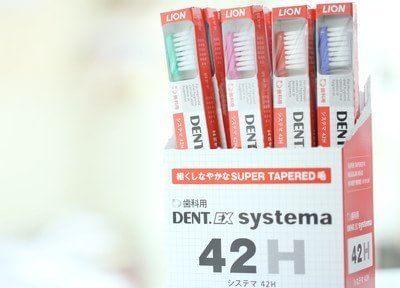 菖蒲池駅1番出口 徒歩1分 竹村歯科医院のその他写真5